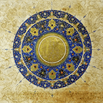 http://www.islamicpaintedpage.com/bundles/stephenpersianart/img/Logo150.png